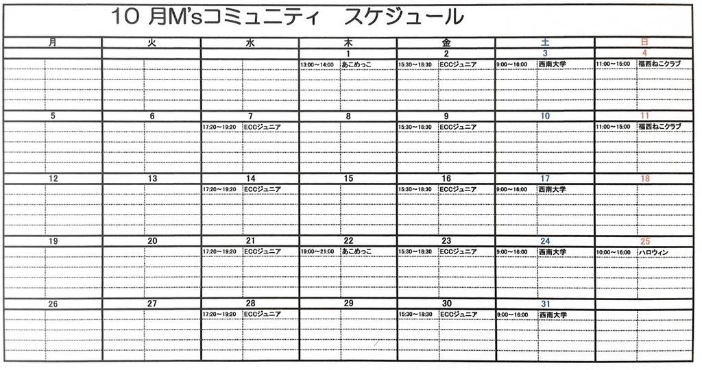 200930_Ms_Oct.jpg