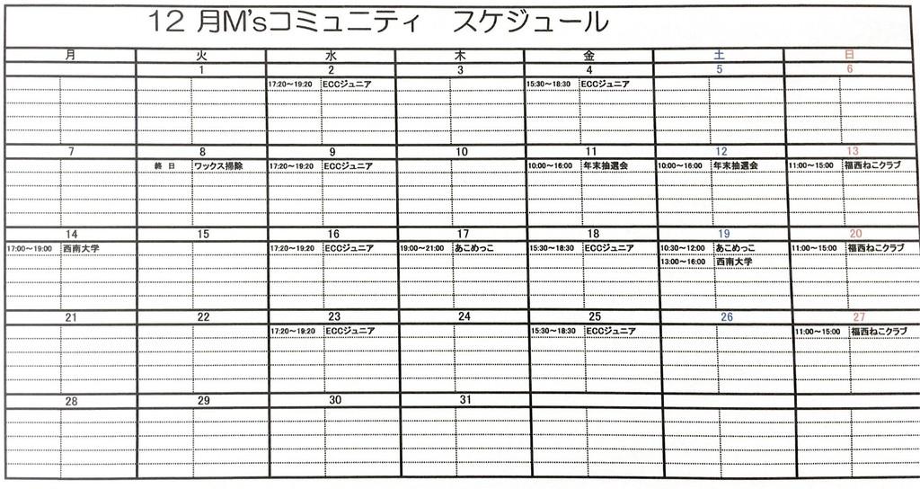 201202_Ms_Dec.jpg