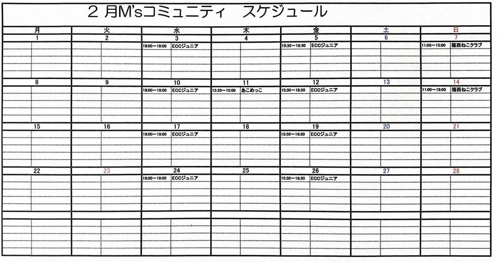 210201_Ms_Feb.jpg