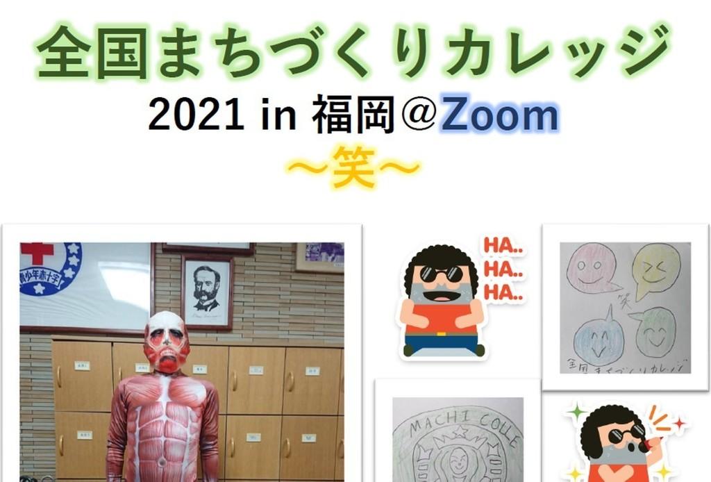 brochure_top.jpg